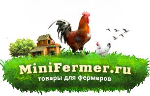MiniFermer