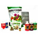 Комплект для выращивания TERRA-START-SINGLE (1 горшок, грунт, питание, контроль pH), фото 1