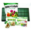 Комплект для выращивания TERRA-ZERO-DUO (2 горшка, грунт, питание), фото 1