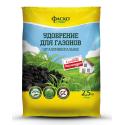 Удобрение органоминеральное в гранулах ФАСКО® Газон 2,5кг, фото 1