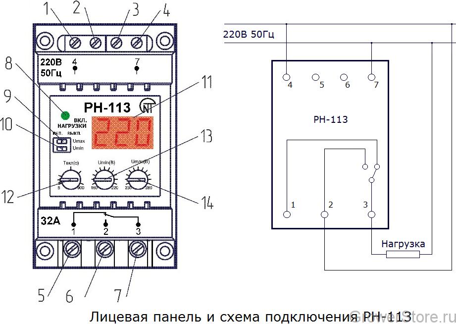 Рн 106 схема подключения